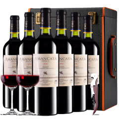 【ASC行货拉菲】拉菲红酒安第斯干红葡萄酒红酒整箱红酒礼盒装750ml*6