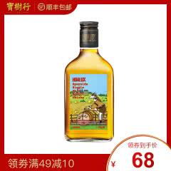 40°花乐斯佩塞麦芽威士忌200ml