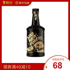 37.5°死侍手指加勒比朗姆酒700ml