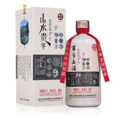 53°贵州茅台镇山水贵客酱香型白酒500ml*1
