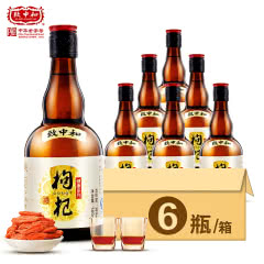 38度致中和枸杞酒白酒 500ml*6礼盒酒 一箱6瓶果酒 配制酒送礼袋
