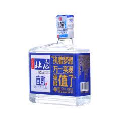 52°洛阳杜康控股神酒直酌125ml浓香型白酒小麦高粱小瓶聚会宴请精简设计颜值创意小瓶