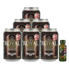 【包邮】丹麦皇家棕啤酒(新)330ml*6+肯迪醒(韩国原装进口)100ml单瓶