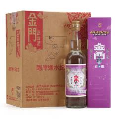 56°金门高粱酒两岸通水纪念酒三年珍藏纯粮食台湾白酒整箱600ml(6瓶装)