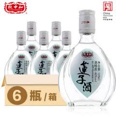 致中和 42度白酒莲子酒莲子酿造125mlx6瓶整箱装中华老字号产品