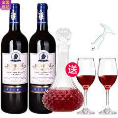 法国原瓶进口宾露干红葡萄酒红酒(蓝钻)送醒酒器酒具四件套套装750ml*2