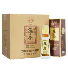 贵州筑春酒酱香型53度复古版白酒53优名酒 整箱500ml×6