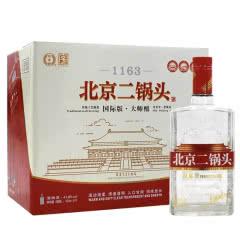 永丰 北京二锅头国际版大师酿清香型白酒 500ml红标41.8度9瓶装