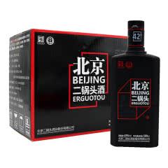 永丰牌北京二锅头自黑 42度小方瓶黑瓶红标清香型白酒500ml*9瓶装