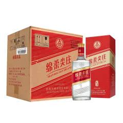 50°五粮液股份 绵柔尖庄(新盒装161)500ml*6 整箱装浓香型高度白酒