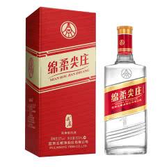 50°五粮液股份 绵柔尖庄(新盒装161)500ml*1 浓香型高度白酒