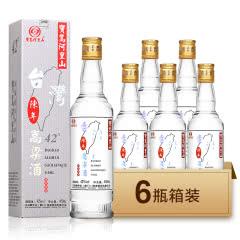 宝岛阿里山 台湾陈年高粱酒 42度绵柔浓香口粮酒450ml *6白酒整箱 送礼佳品
