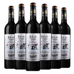 吉林通化 雪兰山 珍藏红冰 银冰葡萄酒 11度 750ml 6瓶整箱