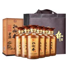 【酒厂直营】52°扳倒井老酒整箱白酒500ml(6瓶装)