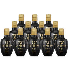 72°古井小罍神100ml (12瓶整箱装)