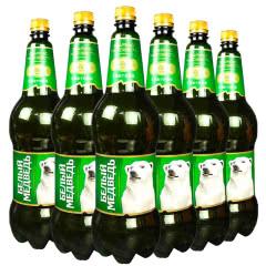 俄罗斯进口啤酒 大白熊图案贝里麦德维熊黄啤酒桶装1.5L(6瓶)