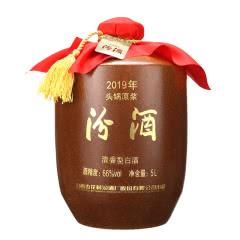 汾酒(汾酒股份厂出品)杏花村大坛白酒系列 66度5000ml--2019头锅原浆