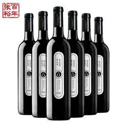 张裕(CHANGYU )红酒 炫黑双花干红葡萄酒 750ml*6 黑标整箱装
