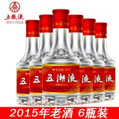 45°五粮液股份(2015年老酒)五湖液 五粮小酒版酒浓香型白酒纯粮酒100ml(6瓶)