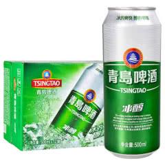 青岛啤酒(TsingTao)冰醇10度500ml(12听)大罐整箱装