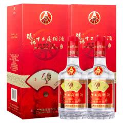 52°五粮液股份 酿神 十二属相酒 生肖酒(鸡) 500ml*2瓶装