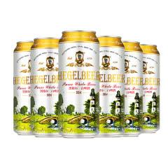 德国工艺 黑格尔白啤500ml*6装麦香浓郁