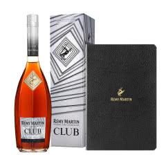 40°法国人头马CLUB优质香槟区干邑白兰地文森特·勒鲁瓦限量版700ml+人头马笔记本