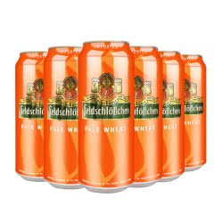 德国进口费尔德堡白啤小麦啤酒500ml*6瓶装