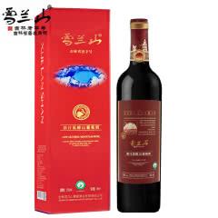 雪兰山原汁低醇山葡萄酒红盒甜型5.5度750ml 单瓶