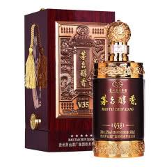 52°贵州茅台酒厂集团技术开发公司 茅台醇香 柔雅浓香型白酒 特酿级 500ml