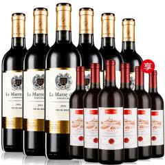 【买一箱得两箱】法国红酒原瓶进口马赫城堡干红葡萄酒整箱750ml*6瓶
