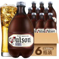 科尔森鲜啤酒1350mL(6桶装)