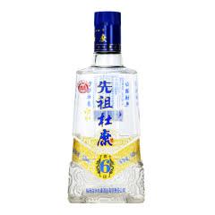 2016年产52°白水杜康窖藏6区酒500ml纯粮食白酒年份酒
