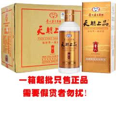 53°茅台集团 天朝上品(贵人)酒批发价整箱装 (500ml*6瓶)