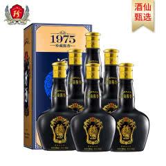 53°珍酒精装1975贵州易地茅台酒纯粮酱香型白酒礼盒装 500ml*6瓶
