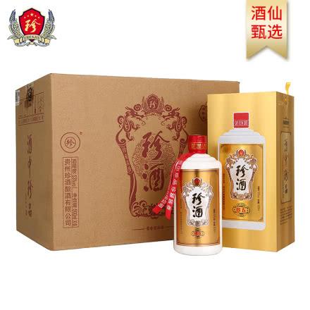 53°珍酒珍五金版 500ml*6 贵州传统酱香型白酒 坤沙酒 粮食酒