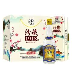 53°汾酒集团汾藏1918珍藏老酒 礼盒装清香型白酒 475ml(6瓶装)