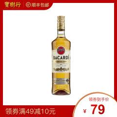 40°百加得金朗姆酒750ml