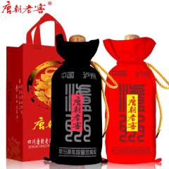 52°四川泸州唐朝老窖真藏9年 浓香型纯粮食白酒礼盒装 1L*2