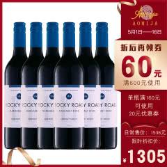 M33整箱2015年份麦赫恩岩道系列澳洲进口红酒赤霞珠梅洛红葡萄酒6支装红酒