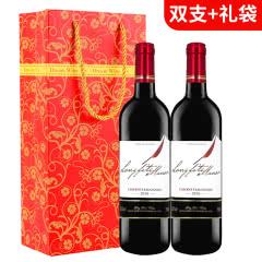 法国原酒进口红酒 郎菲庄园红羽 干红葡萄酒750ml*2瓶(礼袋装)
