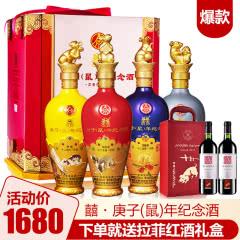 52°五粮液股份有限公司囍酒庚子鼠年纪念生肖喜庆酒浓香型白酒整箱礼盒500ml*4