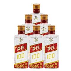 五粮液股份出品尖庄绵柔白酒浓香型45度白酒 100ml*6瓶装