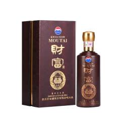 53°贵州茅台酒股份有限公司出品 酱香型财富贵宾珍藏酒500ml 单瓶装