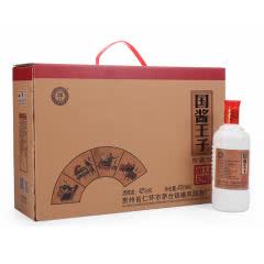 42°国酱王子酒大师酿造珍藏酒礼盒装整箱450ml*4瓶