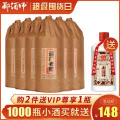 53°赖锦初 酒厂老窖 酱香型白酒 贵州茅台镇 固态纯粮 整箱装500ml*6瓶