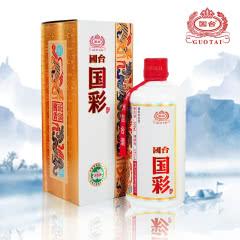 53°贵州茅台镇国台国彩酒高度礼品酒酱香型白酒500mL(红 黄 蓝 白)