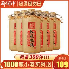 53° 赖锦初私藏纯粮 贵州茅台镇 酱香型白酒 高粱酒 固态纯粮食 整箱500ml*6瓶
