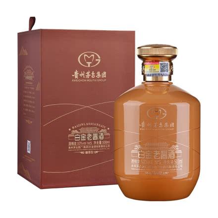 53°贵州茅台集团白金老酱酒N5(豪金)酱香型白酒500ml(单瓶装)