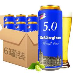 德国精酿工艺啤酒 德国风味黄啤 麦香原浆精酿500ml*6罐